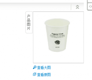12 OZ hollow paper cup with lids